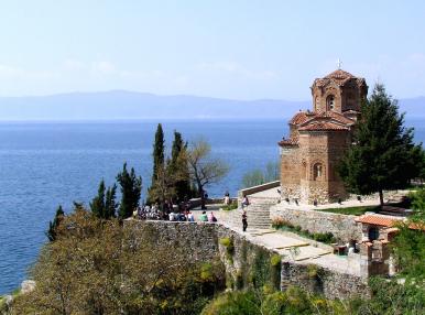 Септемврийска Охридска приказка с 3 нощувки