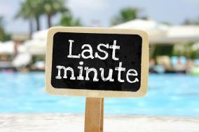 Last minute екскурзии
